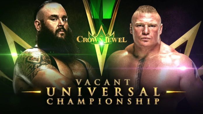 WWECrownJewelUniversalTitle